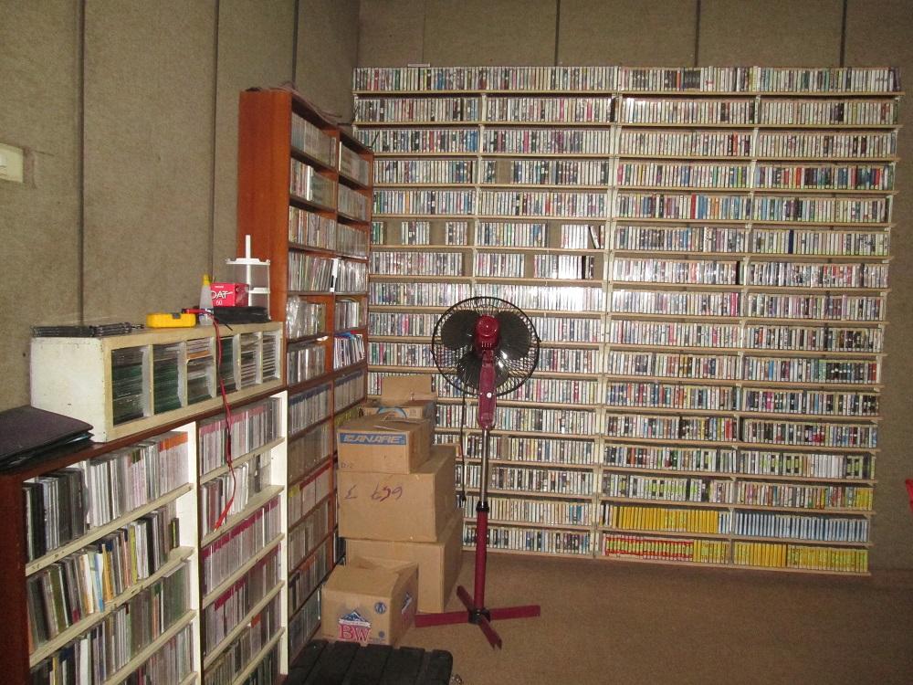 Ruang Kaset, CD/DVD yang dulu dipakai
