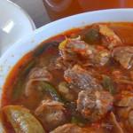 Sop Kesrut, Kuliner Khas Suku Osing yang Mulai Langka