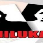 Panwaslu Jadi Kunci Pemilukada Lampung Timur