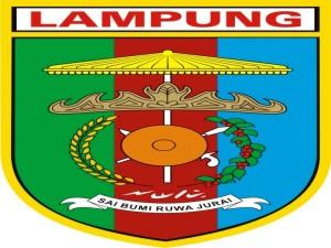 Logo Daerah Provinsi Lampung.