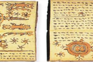 Bahasa Batak Utara