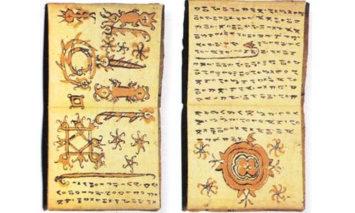 Bahasa Batak Utara Dan Selatan3