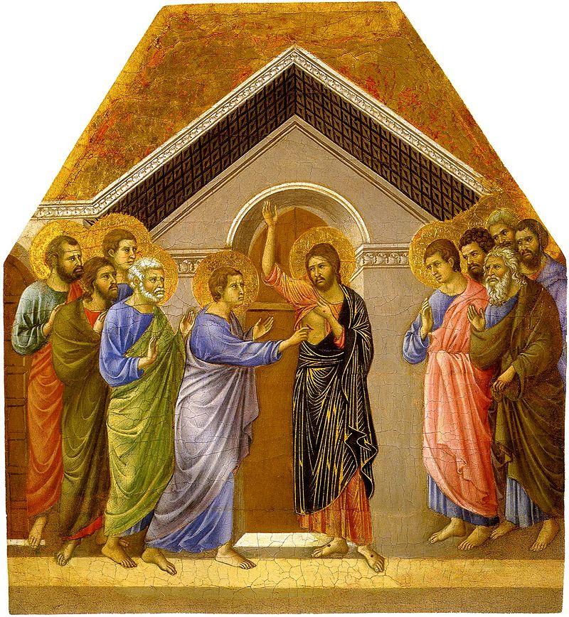 St. Thomas Rasul