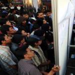 Tingkat Pengangguran Terbuka di Lampung Naik 4,54%