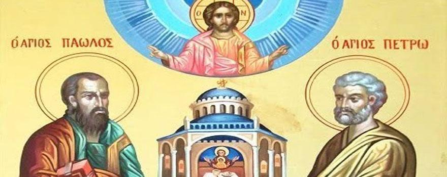 St Petrus dan St Paulus