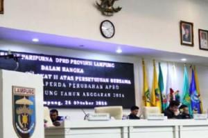 gubernur-lampung-2