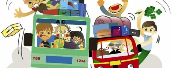 ilustrasi. Foto : http://icity.indosat.com
