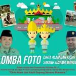 """Kwarda Lampung adakan lomba foto dengan tema """"Cinta Alam dan Kasih Sayang Sesama Manusia"""""""