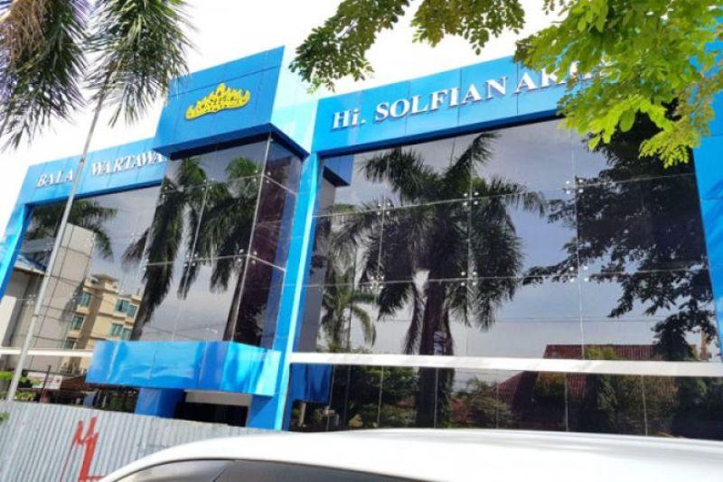 Gedung kantor baru PWI Provinsi Lampung (Balai Wartawan Hi. Solfian Akhmad), di Jln. A.Yani Tanjung Karang, Kota Bandarlampung. Credit : Antara