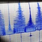 Pesisir Barat Lampung Gempa 5,5 SR, Tidak Berpotensi Tsunami