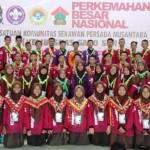 Sako Pramuka SPN Lampung Raih Predikat Juara Umum di Kembesnas 2018