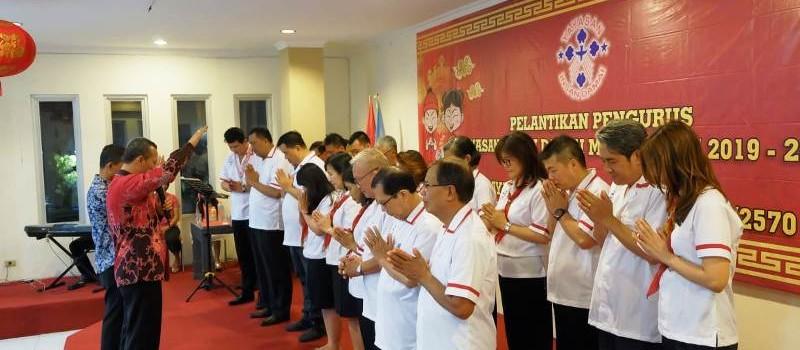Uskup Keuskupan Tanjungkarang, Mgr Yohanes Harun Yuwono mengukuhkan kepengurusan Yayasan Insan Damai masa bakti 2019-2022.