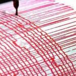 Lampung Barat Diguncang Gempa