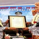 PGRI Lampung Beri Penghargaan Pada M. Ridho Ficardo