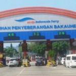 Di Bakauheni Disiapkan 14 loket penumpang