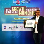 Vice President Consumer Sales Area Sumatera, Mendapat Award Industry Marketing Champion Kota Medan 2020